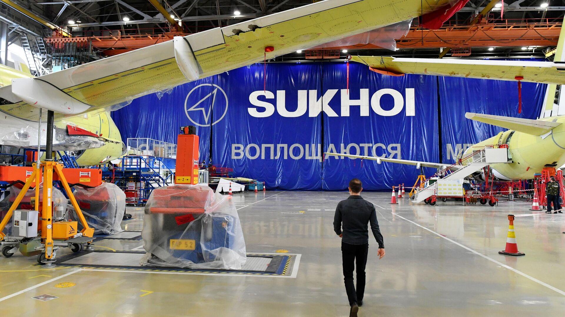 Самолеты Sukhoi Superjet 100 в цехе окончательной сборки  - РИА Новости, 1920, 17.09.2020