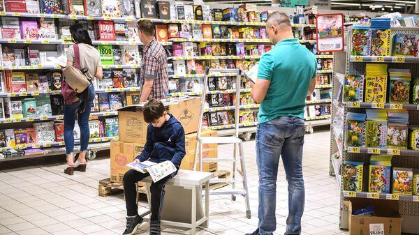 Что такое Мятная сказка А.Полярного и почему она продается?