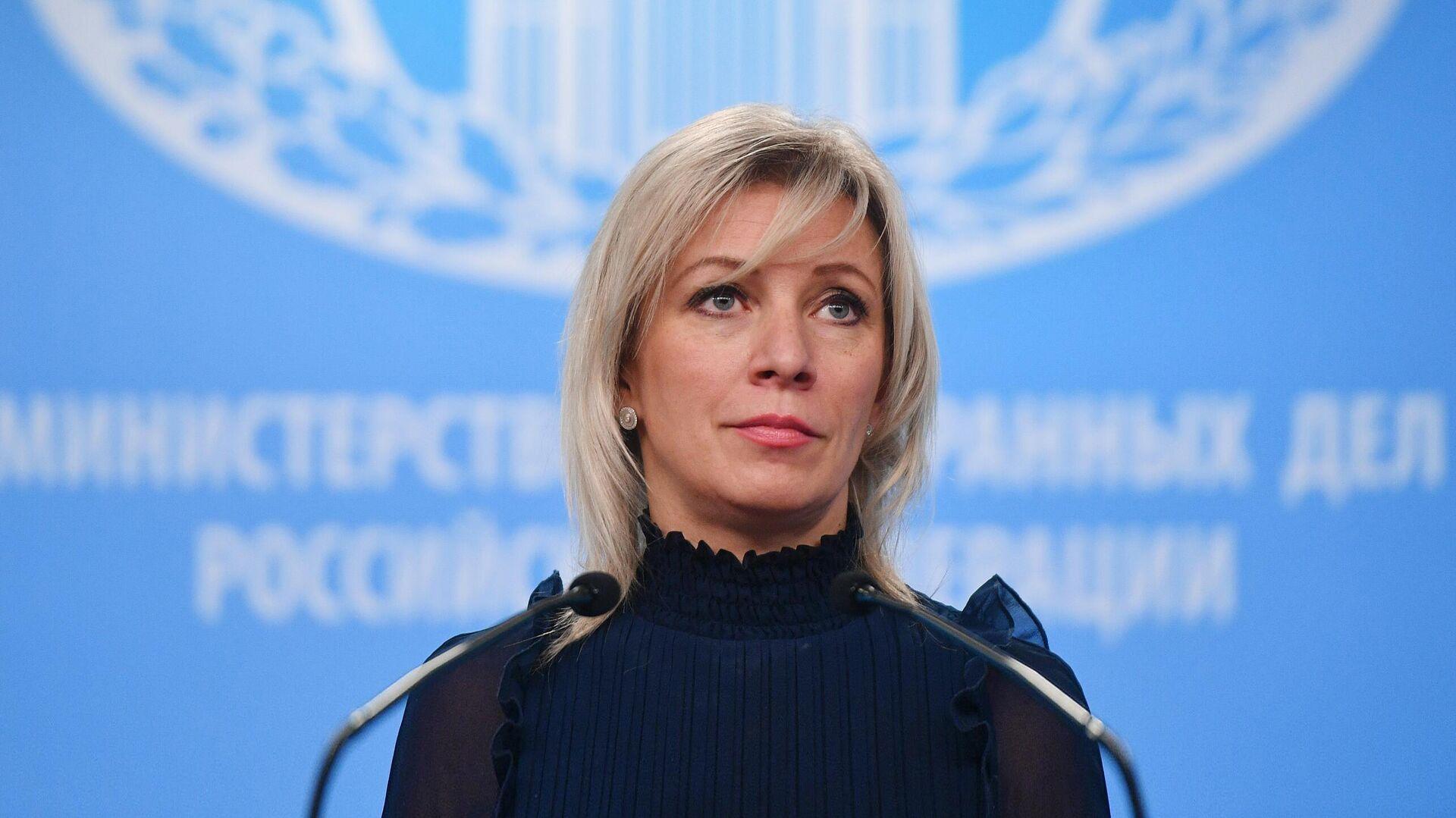 Официальный представитель Министерства иностранных дел России Мария Захарова - РИА Новости, 1920, 09.06.2021