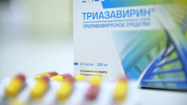 Капсулы лекарства Триазавирин в лаборатории органического синтеза в химико-фармацевтическом центре УрФУ