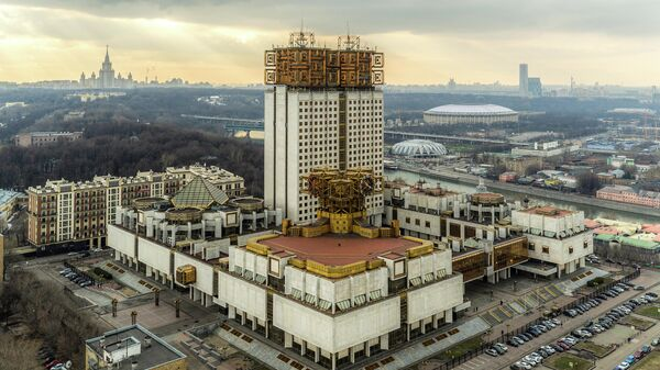 дание президиума Российской Академии наук в Москве