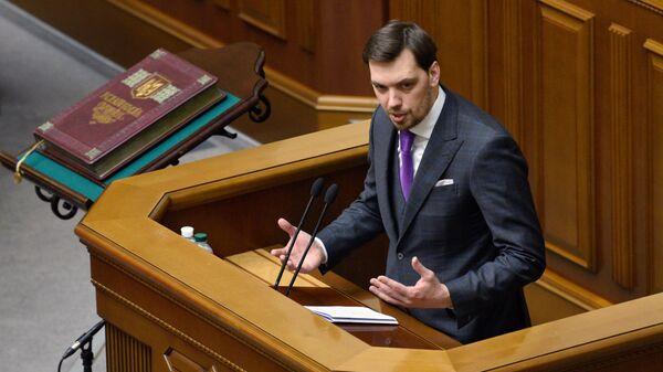 Премьер-министр Украины Алексей Гончарук на заседании Верховной рады