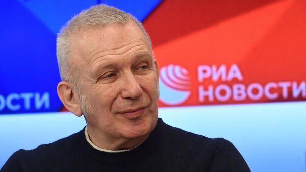 Модельер Жан-Поль Готье во время пресс-конференции в МИА Россия сегодня
