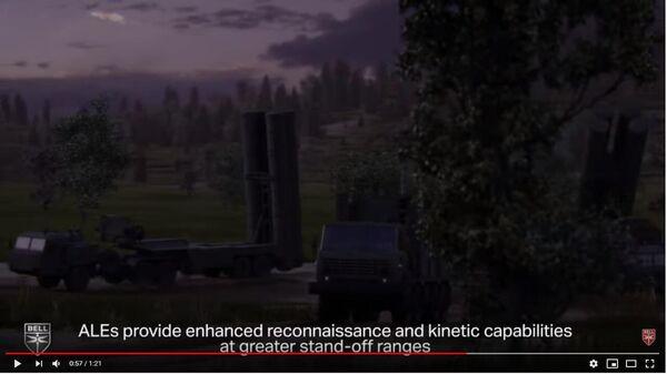 Производитель вертолетов из США показал уничтожение систем, похожих на С-400
