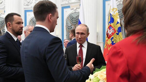 Путин вручил в Кремле президентские премии в области науки и инноваций. 6 февраля 2020
