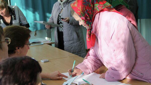 Голосование в селе Ёгва Кудымкарского района