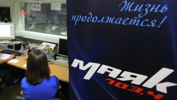 Работа радиостанции Маяк