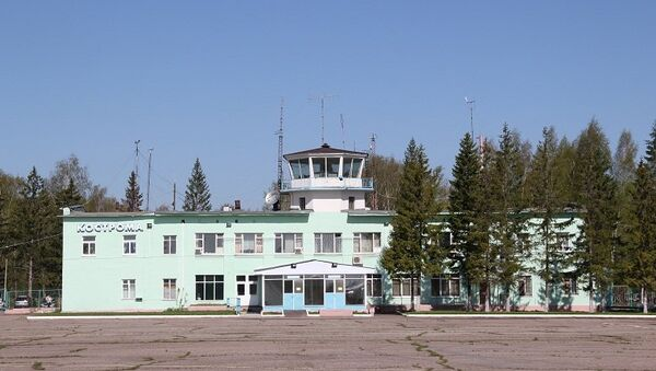 Аэровокзал в Костроме