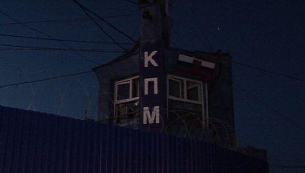 Взрыв на КПП в Северной Осетии