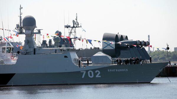 Малый артиллерийский корабль Волгодонск