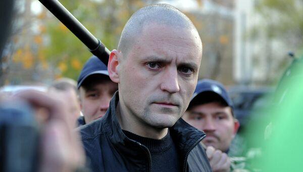 Оппозиционер Сергей Удальцов. Архив