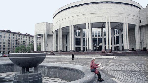 Российская национальная библиотека в Санкт-Петербурге. Архивное фото