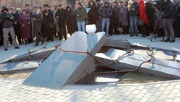 Церемония открытия памятника жертвам политических репрессий в Благовещенске