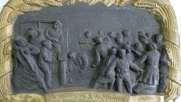 Новый экспонат в Ленинском мемориале Ульяновска