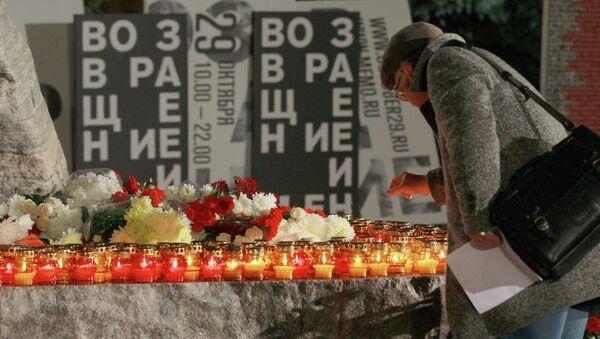 Акция Возвращение имен у Соловецкого камня в Москве. Архивное фото.