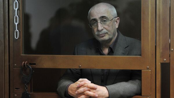 Заместитель декана факультета мировой политики МГУ Михаил Башаратьян, задержанный по подозрению в получении крупной взятки, архивное фото