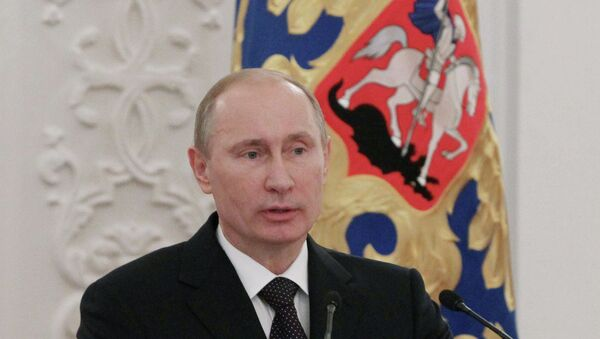 В.Путин на приеме по случаю празднования Дня народного единства