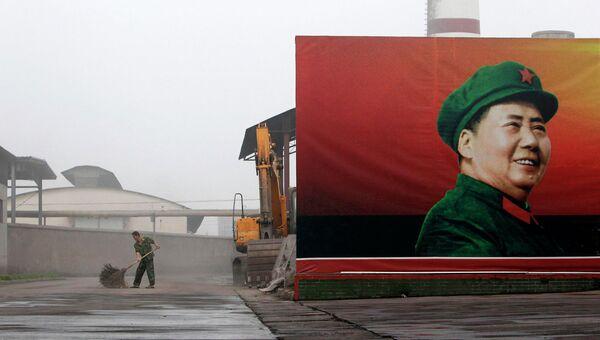 Плаката Мао Цзэдуна. Архивное фото