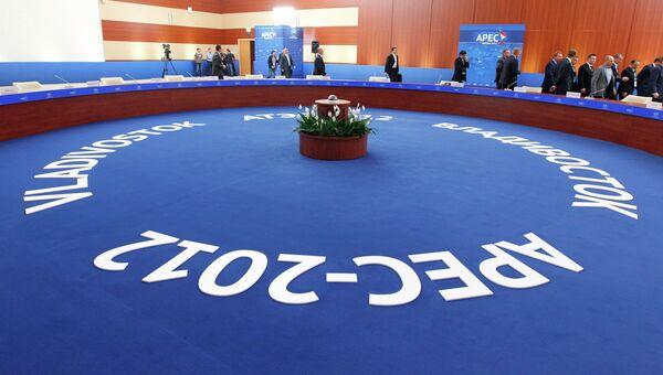 В Международном пресс-центре саммита АТЭС-2012 во Владивостоке