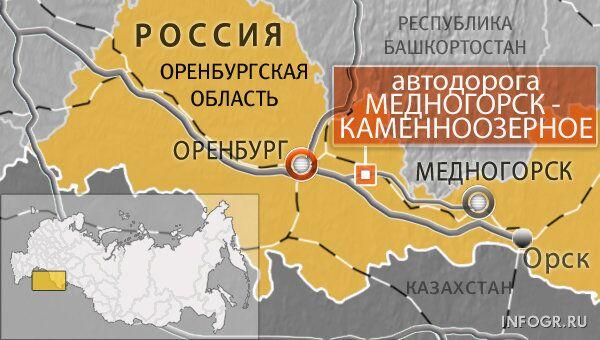 ДТП в Оренбургской области
