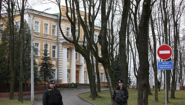 КГБ Белоруссии в Витебске. Архивное фото