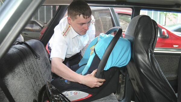 Детская люлька для безопасной перевозки новорождённых