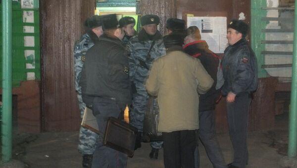 Тройное убийство произошло на юге Москвы, погибли двое детей