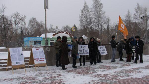 Пикет в Томске против строительства реактора БРЕСТ-300