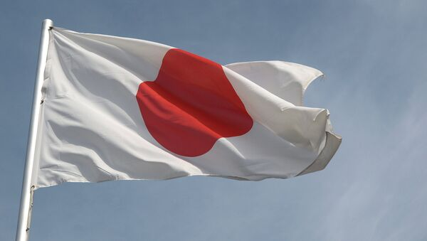 Флаг Японии, архивное фото