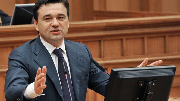 Андрей Воробьев выступает на заседании Московской областной думы