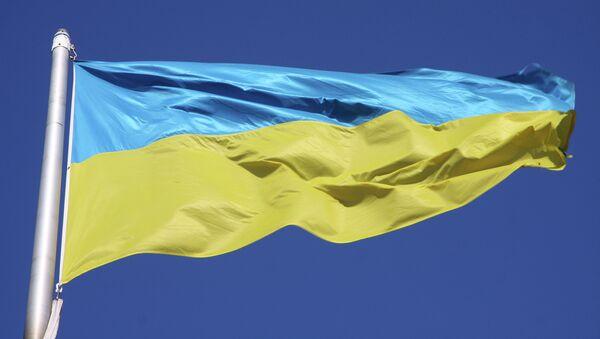 Флаг Украины, архивное фото