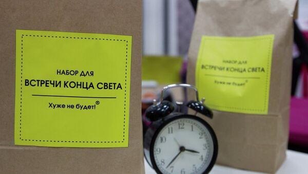 Наборы для встречи конца света поступили в продажу в Томске