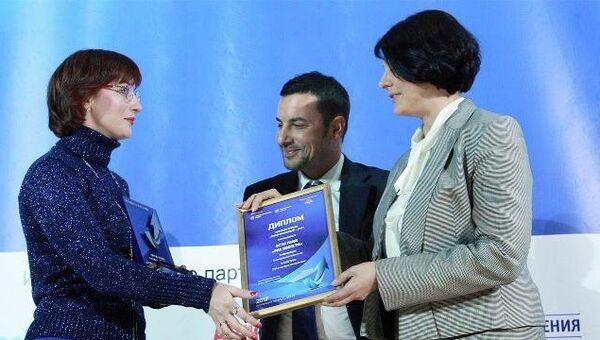 Медиахолдинг РИА Новости получил премию Время инноваций - 2012