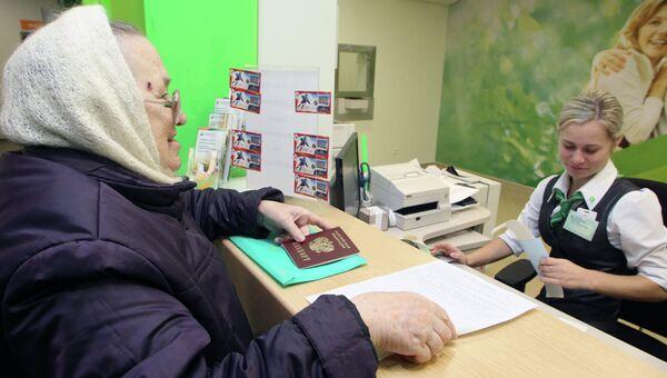 Пожилая женщина в Сбербанке. Архивное фото