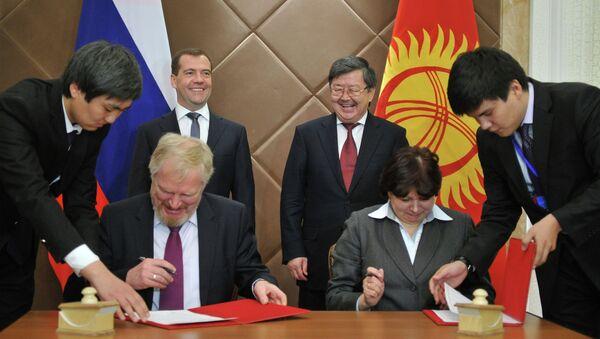 Встреча Д.Медведева и Ж.Сатыбалдиева