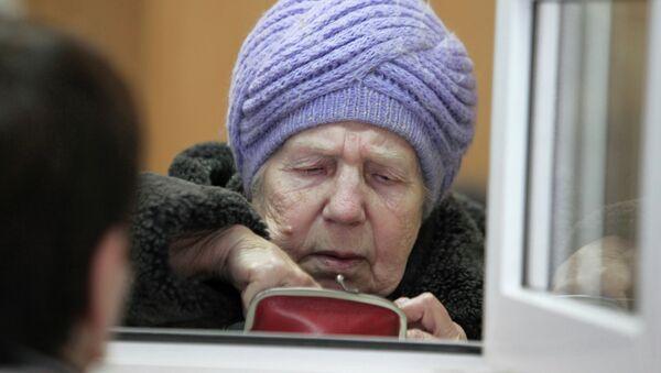МФК, Всемирный банк и Минфин РФ обсудят доступ женщин к финуслугам