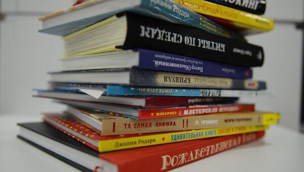 Новинки non/fiction для детей, архивное фото