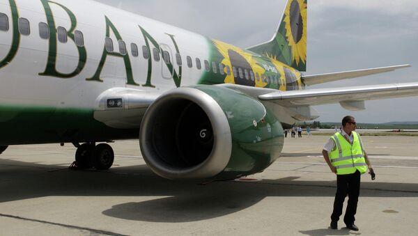 Авиакомпания Кубань подала иск о банкротстве