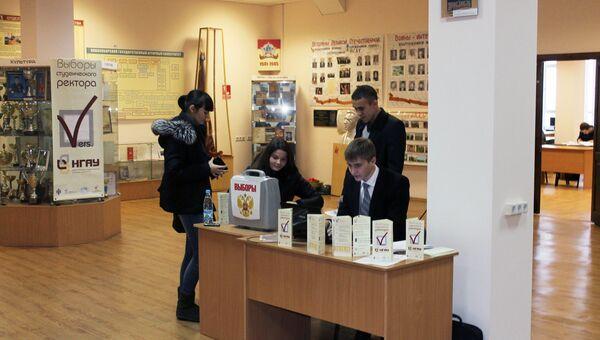 Первые в России выборы студенческого ректора в новосибирском вузе