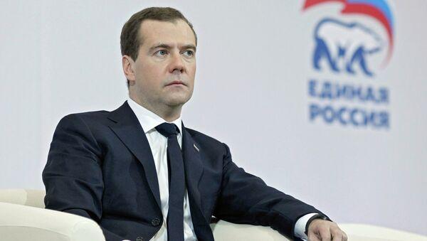 Премьер-министр, лидер Единой России Дмитрий Медведев