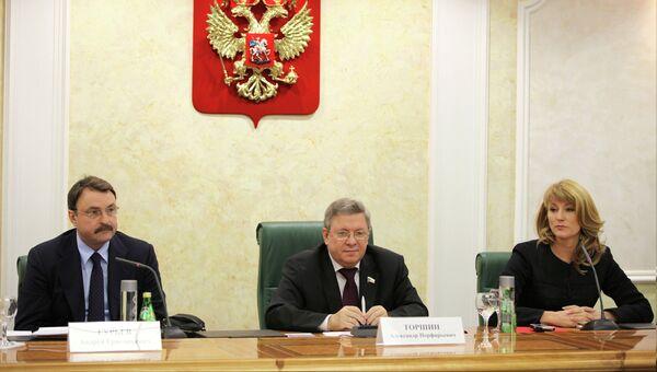 Конференция под эгидой движения ДРОЗД прошла в Совете Федерации