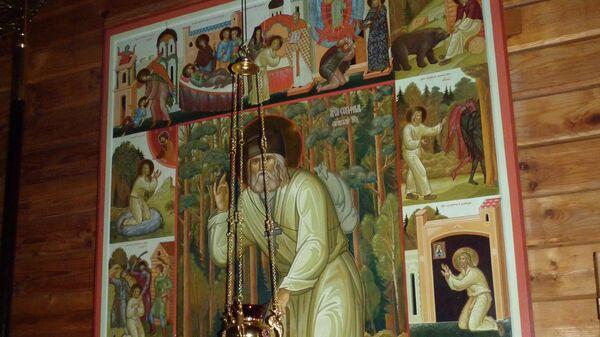 Икона с изображением Серафима Саровского