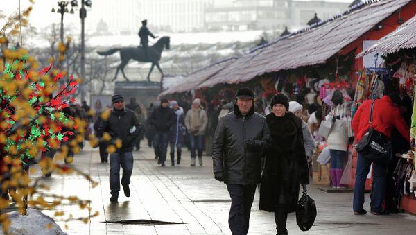 Торговые точки в Москве. Архивное фото