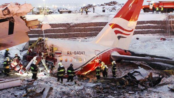 Крушение самолета ТУ-204 в аэропорту Внуково