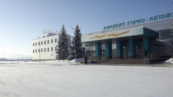 Аэропорт  Горно-Алтайска