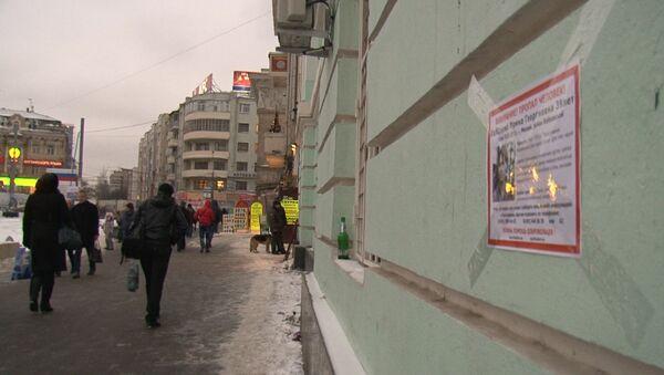 Стоп-кадр с видеосюжета о поиске пропавшей Кабановой Ирины