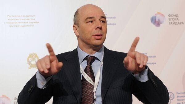 Министр финансов РФ Антон Силуанов . Архив