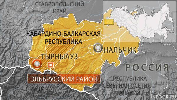 Город  Тырныауз в Кабардино-Балкарии