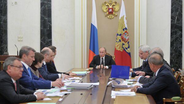 В.Путин провел в Кремле совещание по экономическим вопросам