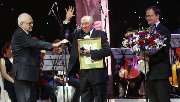 Церемония вручения Международной премии Станиславского